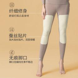 冬季加绒加厚保暖内衣女德绒自发热护膝女士秋裤打底内穿无痕套装