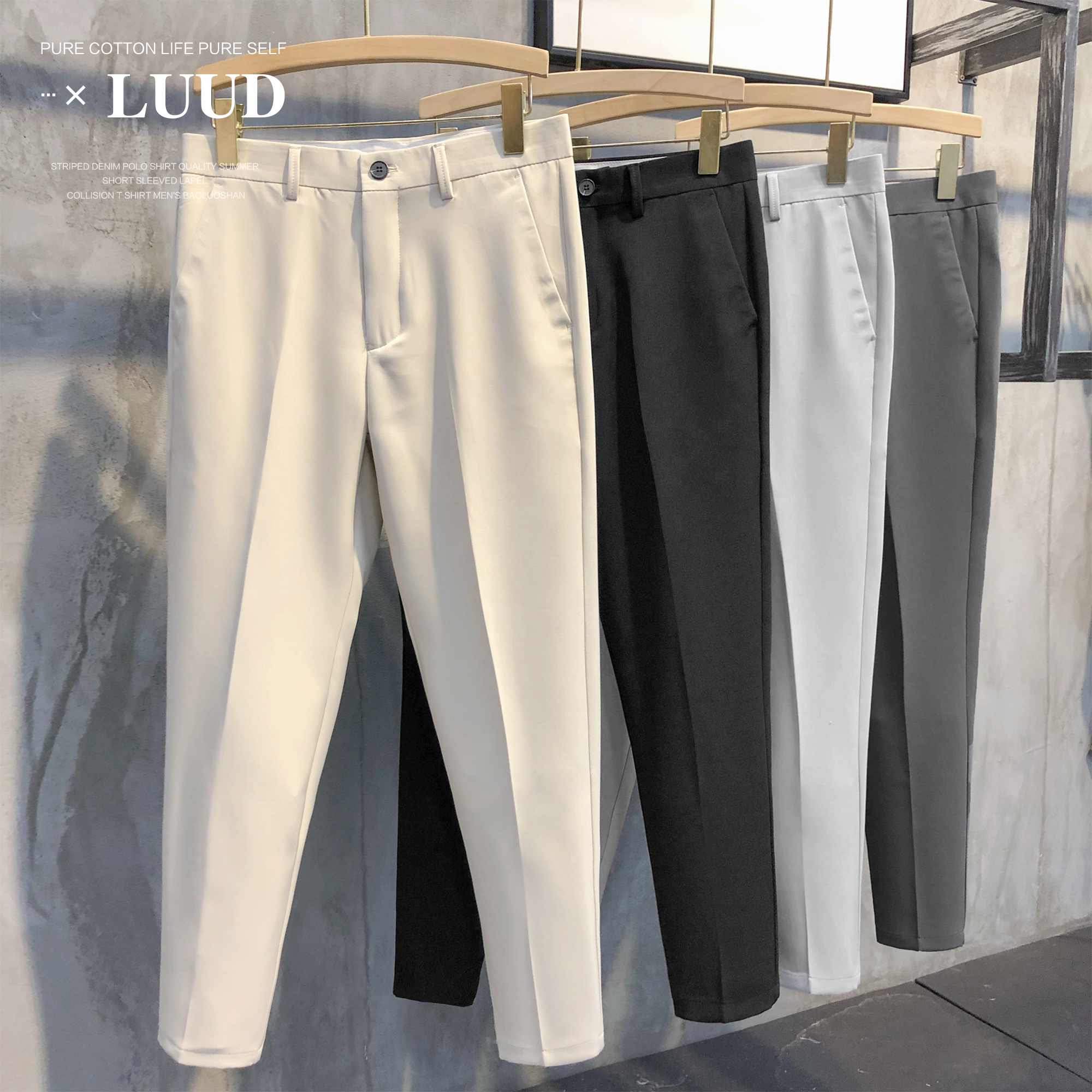Luud 2021 spring / summer solid color tapered 9 / 9 western trousers mens British no iron slim Leggings casual pants