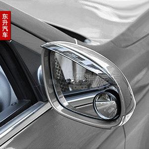 307 308 508 New Elysee C5 Sega xe gương chiếu hậu sun visor gương gương mưa lông mày