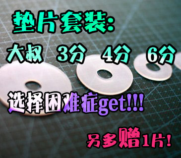 taobao agent BJD.SD baby cosmetic care joint gasket non-slip mobility self-supporting-choose a suit