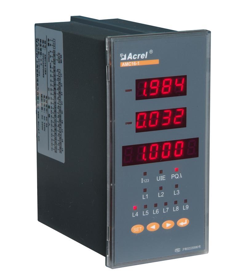 安科瑞AMC16-3E3三相多回路监控装置