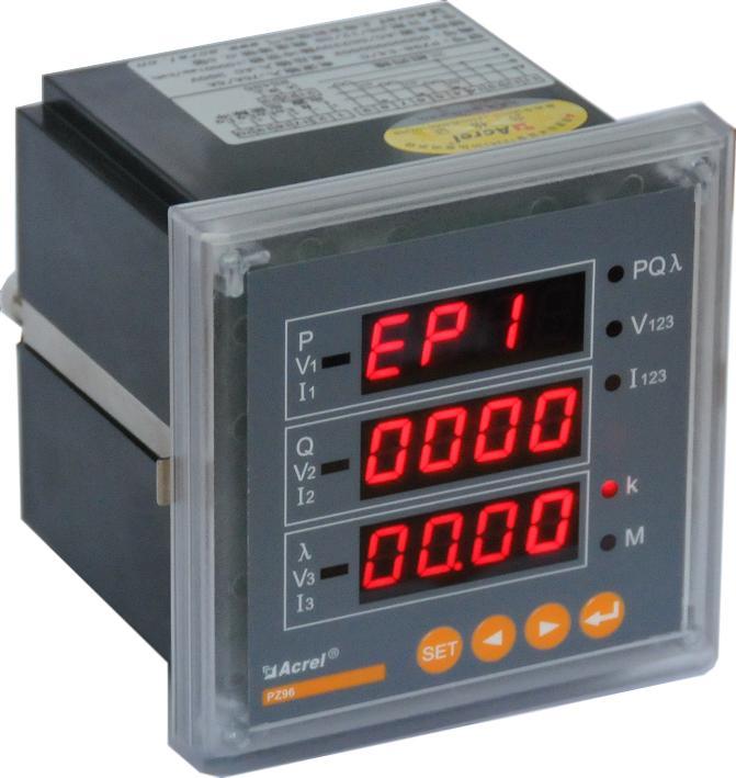 安科瑞三相多功能电力仪表LCD全电量显示PZ72-E4,PZ72-E3