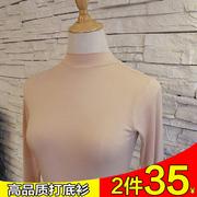 Mùa thu và mùa đông mới nửa cao cổ áo ở giữa của phương thức mỏng đáy áo sơ mi nhiệt hàng đầu mùa thu dài tay phụ nữ
