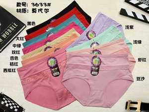 5条装竹炭纤维高腰收腹提臀女士内裤衩中腰三角裤头比纯棉柔软