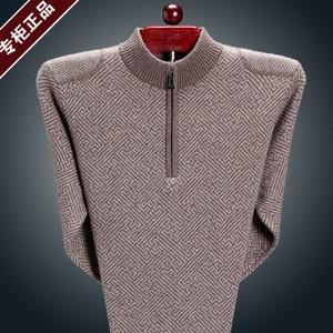 100% tinh khiết cashmere áo len nam nửa cao dây kéo cổ áo mùa thu và mùa đông dày trung niên kinh doanh kích thước lớn áo len