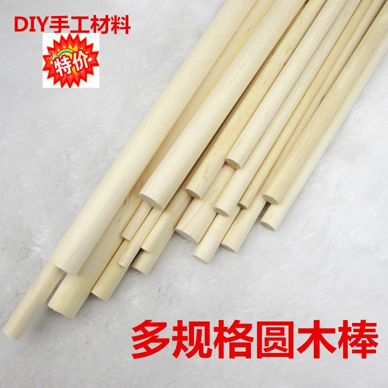 Thanh gỗ vòng thanh gỗ nguyên liệu handmade TỰ LÀM Mô Hình làm công cụ Phụ Kiện hàng tiêu dùng hình trụ rod màu cơ bản 50