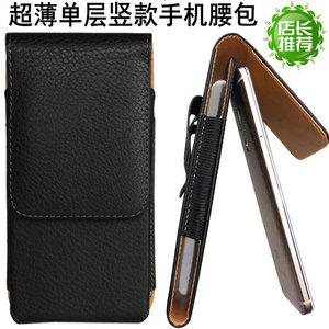 Thể thao chạy phần chéo người đàn ông đứng của túi điện thoại di động mặc belt purse mini siêu mỏng-inch điện thoại di động holster eo