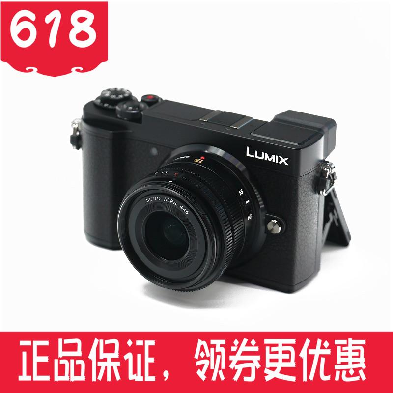 Panasonic DC-GX9GK micro đơn điện 4K HD video Panasonic GX9 rangefinder retro máy ảnh micro đơn GX85