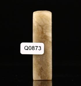 Q0873Ili đá 15 * 15 * 55 MÉT (正 章) vật liệu đá vật liệu đá vàng khắc