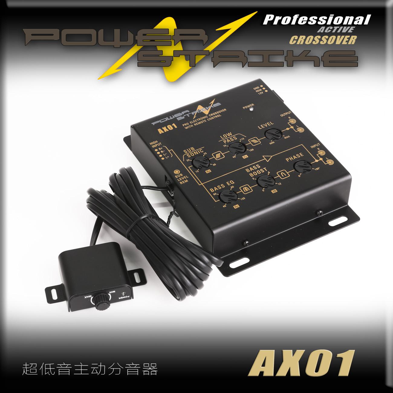 Bộ chuyển đổi âm thanh xe hơi AX01 bộ chia từ hoạt động đơn cho bộ khuếch đại 4 kênh 2 loa có loa siêu trầm - Âm thanh xe hơi / Xe điện tử