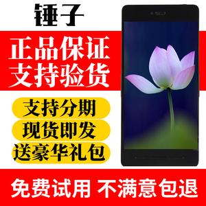 Sử dụng SMARTISAN búa T1 điện thoại di động YQ705 di động Unicom mạng kép phiên bản 4G 32 Gam cảm giác chờ máy