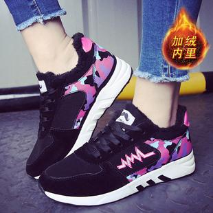 2017 новая весна женские модели обувной спортивной обуви женщина дикий корейский обувь casual бег обувь квартира обувь обувь волна