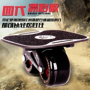 Drifting board trẻ em người lớn chia skateboard drift board bốn bánh skateboard sức sống board thể thao mạo hiểm đôi bảng rồng