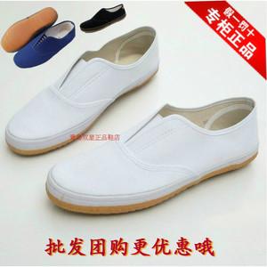 Sao đôi trắng giày làm việc giày vải nam giới và phụ nữ giày một bàn đạp đàn hồi miệng thoáng khí thịt bò gân dưới giày lười biếng mua giày