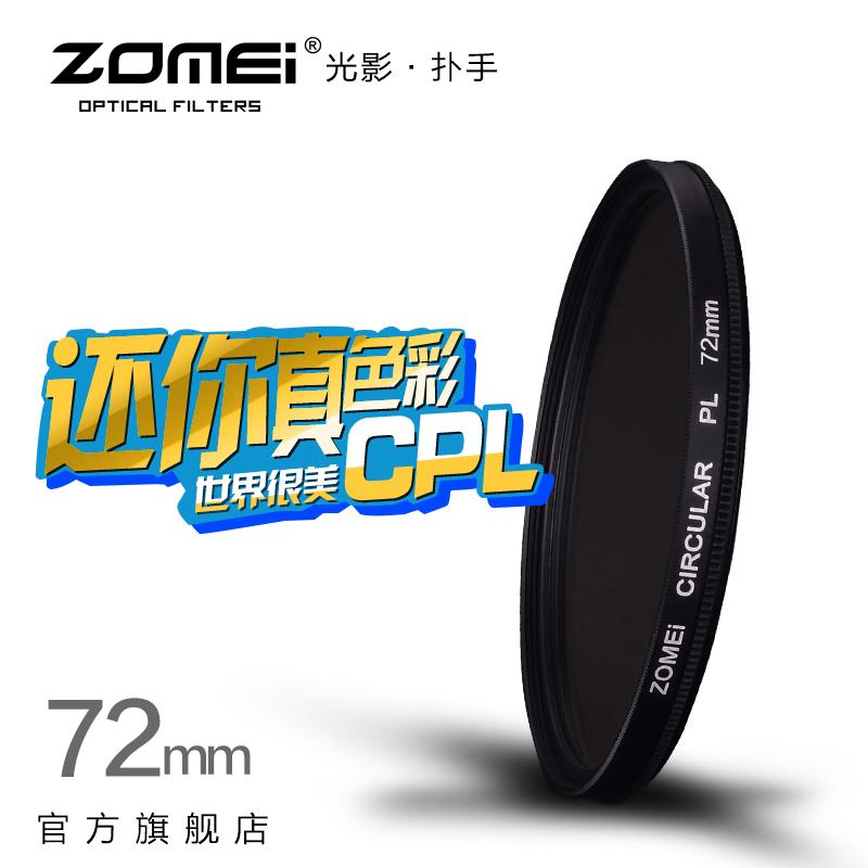 Thích hợp cho 72 mét CPL phân cực phân cực Canon Nikon 18-200 SLR máy ảnh duy nhất phụ kiện