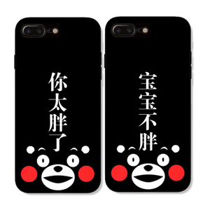 iphone7手机壳6plus黑色全包软壳6s卡通情侣