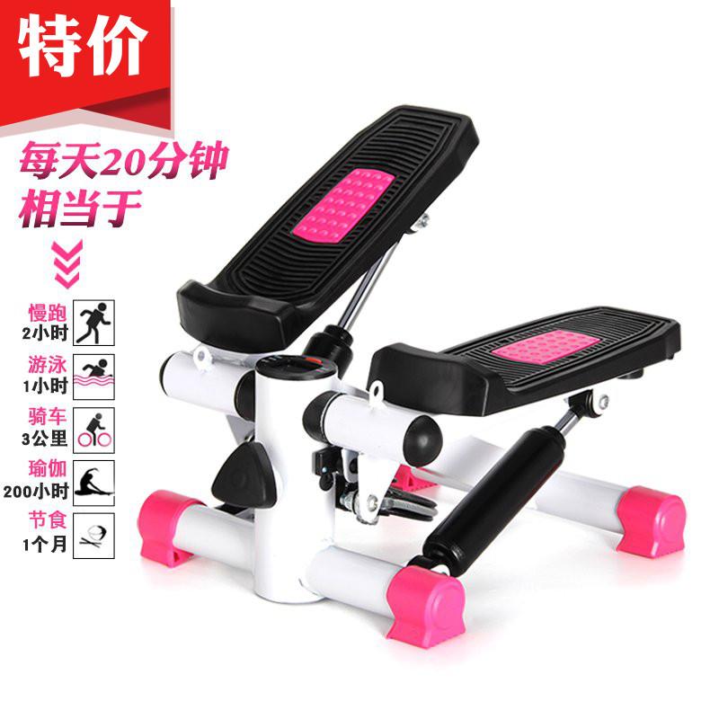 Stepper vừa và nhỏ thiết bị tập thể dục mini câm miễn phí lắp đặt giảm béo đa chức năng hộ gia đình giảm cân đạp máy