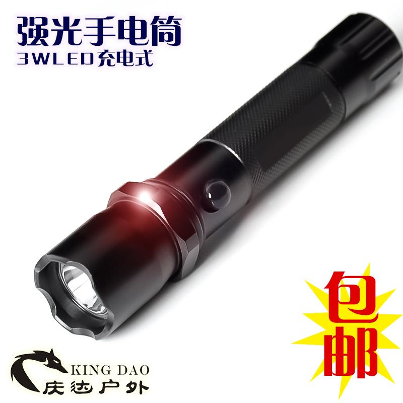 Ngoài trời LED chói đèn pin thiết lập tầm xa có thể sạc lại đèn bàn đạp xe đạp leo núi chiếu sáng cưỡi đèn pha