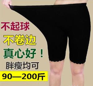 8008#夏季新款纯棉安全裤 防走光三分打底裤 蕾丝短裤