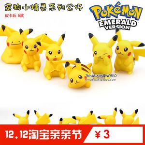 Mát KUZI Pikachu 6 001-006 duy nhất pet elf con búp bê nhỏ mô hình tĩnh đồ chơi
