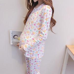 Thai sản mặc mùa thu và mùa đông dịch vụ nhà cho con bú đồ ngủ sau sinh ăn quần áo cotton Hàn Quốc phiên bản của mùa thu quần áo tháng phù hợp với