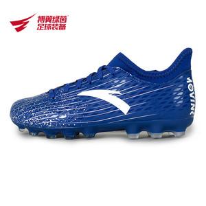 Wings xanh đích thực ANTA Anta Sư Tử II ag móng tay ngắn giày bóng đá thanh thiếu niên trẻ em giày 41852206