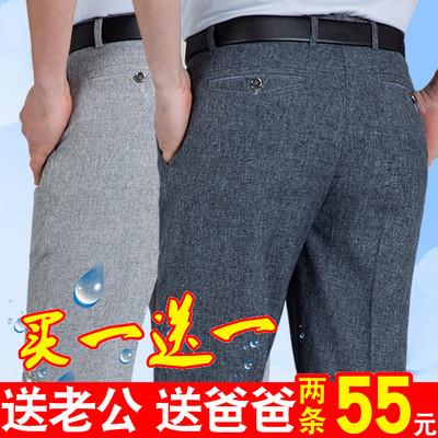 Mùa hè phần mỏng trung niên quần linen nam quần âu lỏng eo cao trung niên quần cha quần 40 tuổi 50