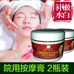 Thẩm mỹ viện dành riêng cho màu vàng dưỡng ẩm giữ ẩm kem massage mặt sâu kem dưỡng da mặt cơ thể chính hãng
