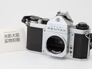 Bằng hiện vật chụp Pentax Pentax ASAHI bộ phim máy ảnh bộ sưu tập kim loại tinh khiết camera cũ