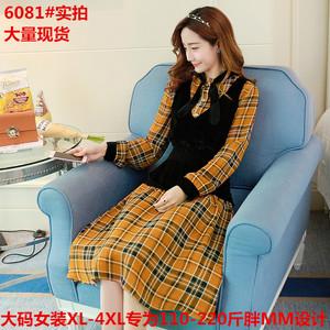 6081#大码女装2018春季新款韩版时尚胖MM显瘦格子两件套连衣裙