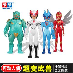 Siêu thay đổi con thú đồ chơi Tai Ge Zhuo Phong Fei Ni biến dạng robot trẻ em đồ chơi chính hãng kết hợp bộ búp bê