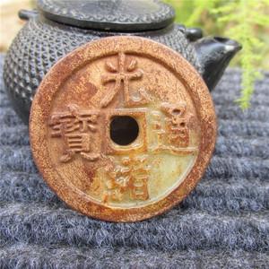Cổ sự hiểu biết đồ cổ bộ sưu tập túi đúng Guangxu Tongbao cổ tiền xu đồ cổ cũ đích thực xác thực ngọc cổ xưa đồ cổ cũ