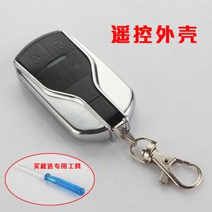 Xe máy xe điện báo động điều khiển từ xa vỏ sửa đổi xe điện điều khiển từ xa Maserati chính shell