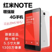 Được sử dụng Xiaomi kê gạo đỏ lưu ý 2A1S di động 4 Gam Unicom Viễn Thông điện thoại thông minh 5.5 inch