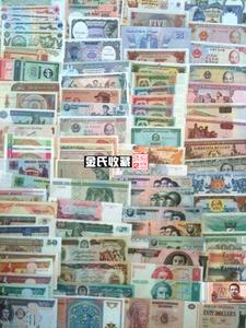 Miễn phí vận chuyển! Nước ngoài tiền giấy 100 khác nhau tiền xu thực 32 quốc gia 100 loại của các nước đồng tiền tiền xu bộ sưu tập tiền xu