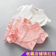 Cô gái áo sơ mi sừng tay áo dài tay áo mùa xuân và mùa thu mô hình mới của Hàn Quốc phiên bản của áo bông cô gái nhỏ công chúa hoang dã áo sơ mi bé