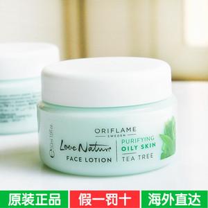 Oriflame Tình Yêu Tự Nhiên Tea Tree Lotion 50 ml Làm Mới Giữ Ẩm Kiểm Soát Dầu Fine Pore Cream Mỹ Phẩm Chính Hãng