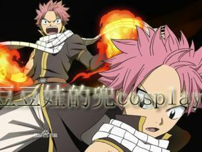 taobao agent cosplay anime game fairy tail naz cos clothing original custom free shipping