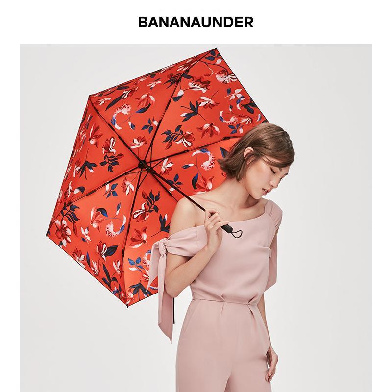 蕉下 BANANAUNDER 罗萨系列 丹枫白露 三折晴雨伞 天猫优惠券折后¥99包邮(¥199-100)