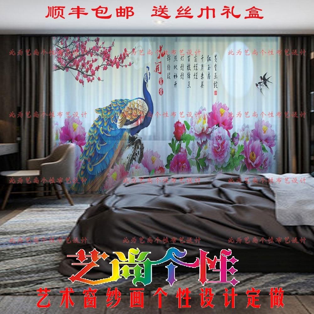 奢华酒店法式卧室窗帘纱定制 主卧孔