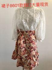 Lin Edition Limit 个性凹造型系带设计小清新显瘦百搭印花半身裙
