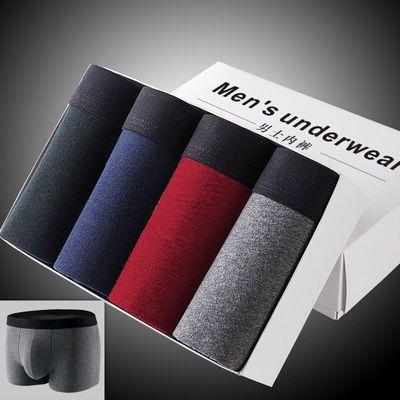 Cotton underwear men\