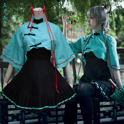 taobao agent Spot Luo Tianyi March rain uniforms can be equipped with bracelets red cloth shoes cosplay anime v home vocaloid