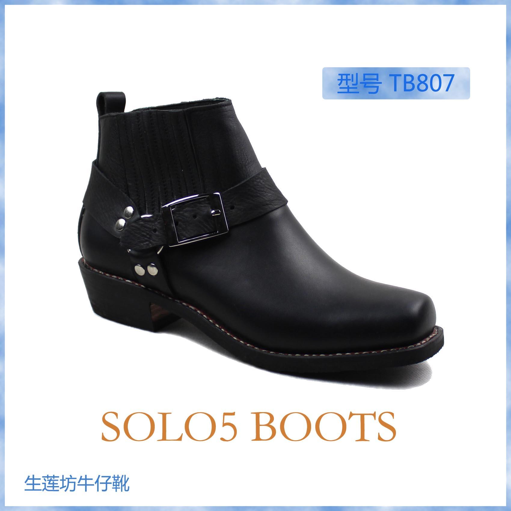 Phiên bản mới TB807 người đàn ông da của giày cao bồi miền tây boots riding boots rock boots đầu vuông da Martin khởi động ngắn