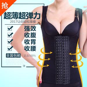Tăng cường các phiên bản của sau sinh áo nịt ngực bụng eo giảm béo bụng quần áo nhựa eo phần mỏng cộng với phân bón để tăng chất béo chị mùa hè