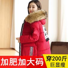 实拍羽绒服冬季新款韩版修身时尚棉衣加肥加大码胖mm羽绒棉服8615