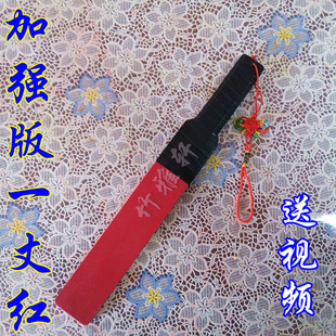 Sp Tool Spanking Ruler Board Punish Discipline Tube Cane Pp Supplies Enhanced Version Of A Red