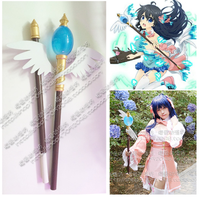 taobao agent Cos custom-made props, wands, wands, online games, the wife cannot be a girl, Yako Tamaki