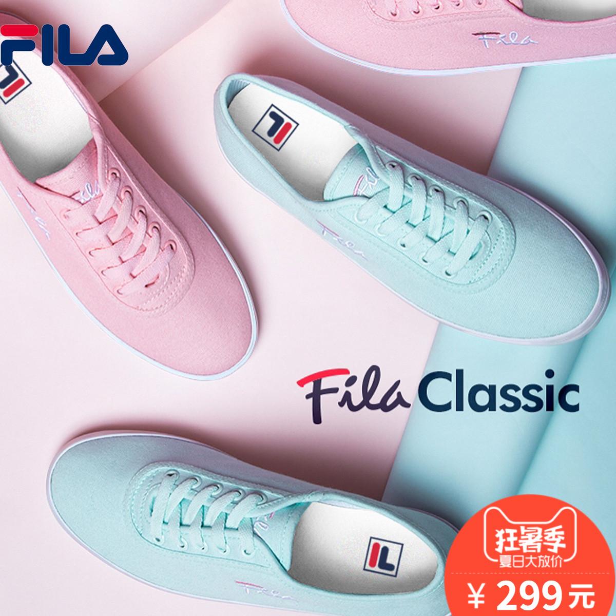 Fila Fila nữ 2018 mùa xuân thể thao và giải trí tennis trắng giày giày vải | F12W811325F