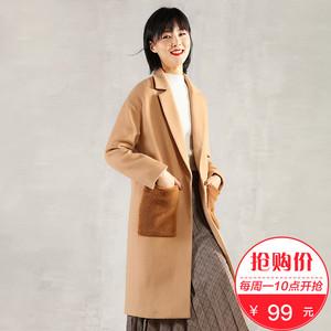 [99 nhân dân tệ giải phóng mặt bằng] Van Gogh nho dài áo len nữ mùa thu và mùa đông 2017 mới dài tay áo len